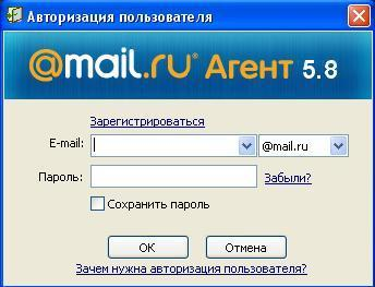 Mail Agent 5.7